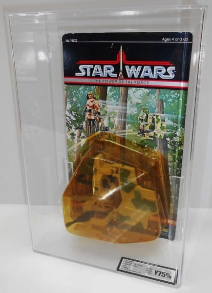 STAR WARS POTF CARDED MINI RIG GRADING